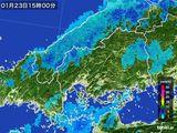 2016年01月23日の広島県の雨雲の動き