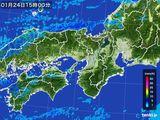 2016年01月24日の近畿地方の雨雲レーダー