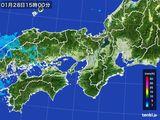 2016年01月28日の近畿地方の雨雲レーダー