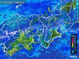 2016年01月29日の近畿地方の雨雲レーダー