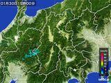 2016年01月30日の長野県の雨雲レーダー