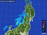 2016年01月31日の東北地方の雨雲レーダー