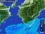 2016年02月01日の和歌山県の雨雲の動き