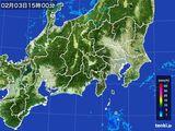 2016年02月03日の関東・甲信地方の雨雲レーダー