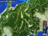 2016年02月03日の長野県の雨雲レーダー