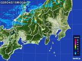 2016年02月04日の関東・甲信地方の雨雲レーダー