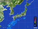 雨雲レーダー(2016年02月05日)