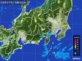 2016年02月07日の関東・甲信地方の雨雲レーダー