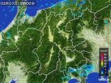 雨雲レーダー(2016年02月07日)