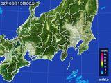 2016年02月08日の関東・甲信地方の雨雲レーダー