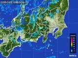 雨雲レーダー(2016年02月09日)