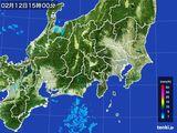 2016年02月12日の関東・甲信地方の雨雲レーダー
