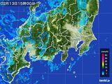 2016年02月13日の関東・甲信地方の雨雲レーダー