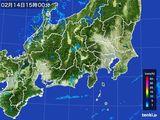2016年02月14日の関東・甲信地方の雨雲レーダー