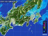 2016年02月15日の関東・甲信地方の雨雲レーダー