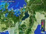2016年02月15日の滋賀県の雨雲レーダー