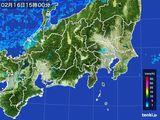 2016年02月16日の関東・甲信地方の雨雲レーダー