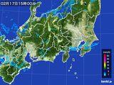 2016年02月17日の関東・甲信地方の雨雲レーダー