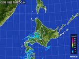 雨雲の動き(2016年02月18日)