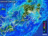 2016年02月20日の関東・甲信地方の雨雲レーダー
