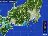 2016年02月22日の関東・甲信地方の雨雲レーダー