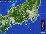 2016年02月23日の関東・甲信地方の雨雲レーダー