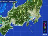 2016年02月25日の関東・甲信地方の雨雲レーダー