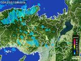 雨雲レーダー(2016年02月25日)