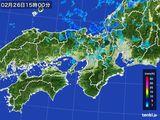 雨雲レーダー(2016年02月26日)