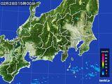 2016年02月28日の関東・甲信地方の雨雲レーダー
