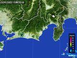 2016年02月28日の静岡県の雨雲レーダー