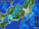 2016年02月29日の関東・甲信地方の雨雲レーダー