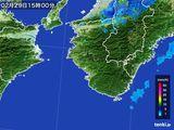 雨雲レーダー(2016年02月29日)