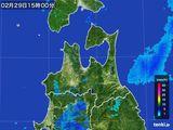 2016年02月29日の青森県の雨雲レーダー