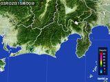 2016年03月02日の静岡県の雨雲レーダー