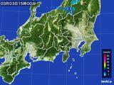 2016年03月03日の関東・甲信地方の雨雲レーダー