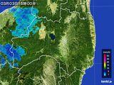 2016年03月03日の福島県の雨雲レーダー