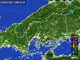 雨雲レーダー(2016年03月03日)