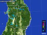 2016年03月03日の岩手県の雨雲レーダー