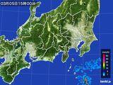 2016年03月05日の関東・甲信地方の雨雲レーダー