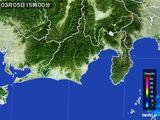 2016年03月05日の静岡県の雨雲レーダー