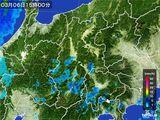 2016年03月06日の長野県の雨雲レーダー