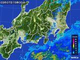 2016年03月07日の関東・甲信地方の雨雲レーダー