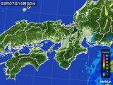 2016年03月07日の近畿地方の雨雲レーダー