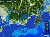 2016年03月07日の静岡県の雨雲レーダー