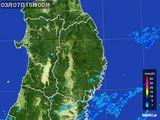 2016年03月07日の岩手県の雨雲レーダー