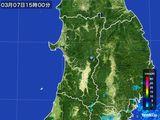 雨雲レーダー(2016年03月07日)