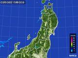 2016年03月08日の東北地方の雨雲レーダー