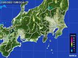 2016年03月08日の関東・甲信地方の雨雲レーダー