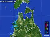 2016年03月08日の青森県の雨雲レーダー